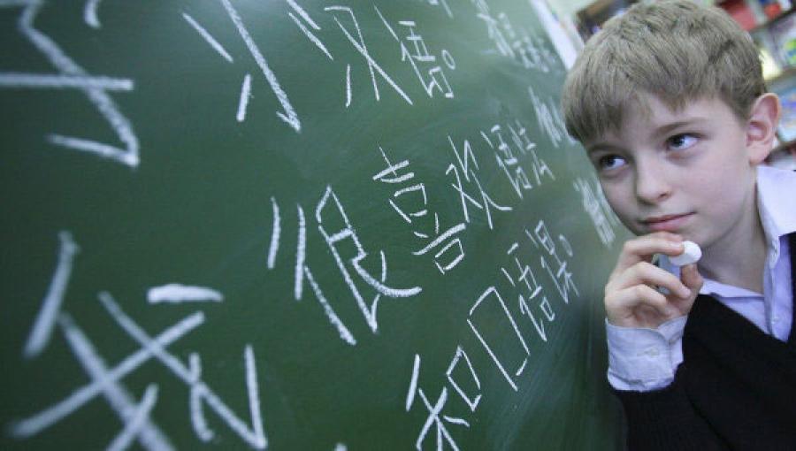 Китайский язык Сергиев Посад