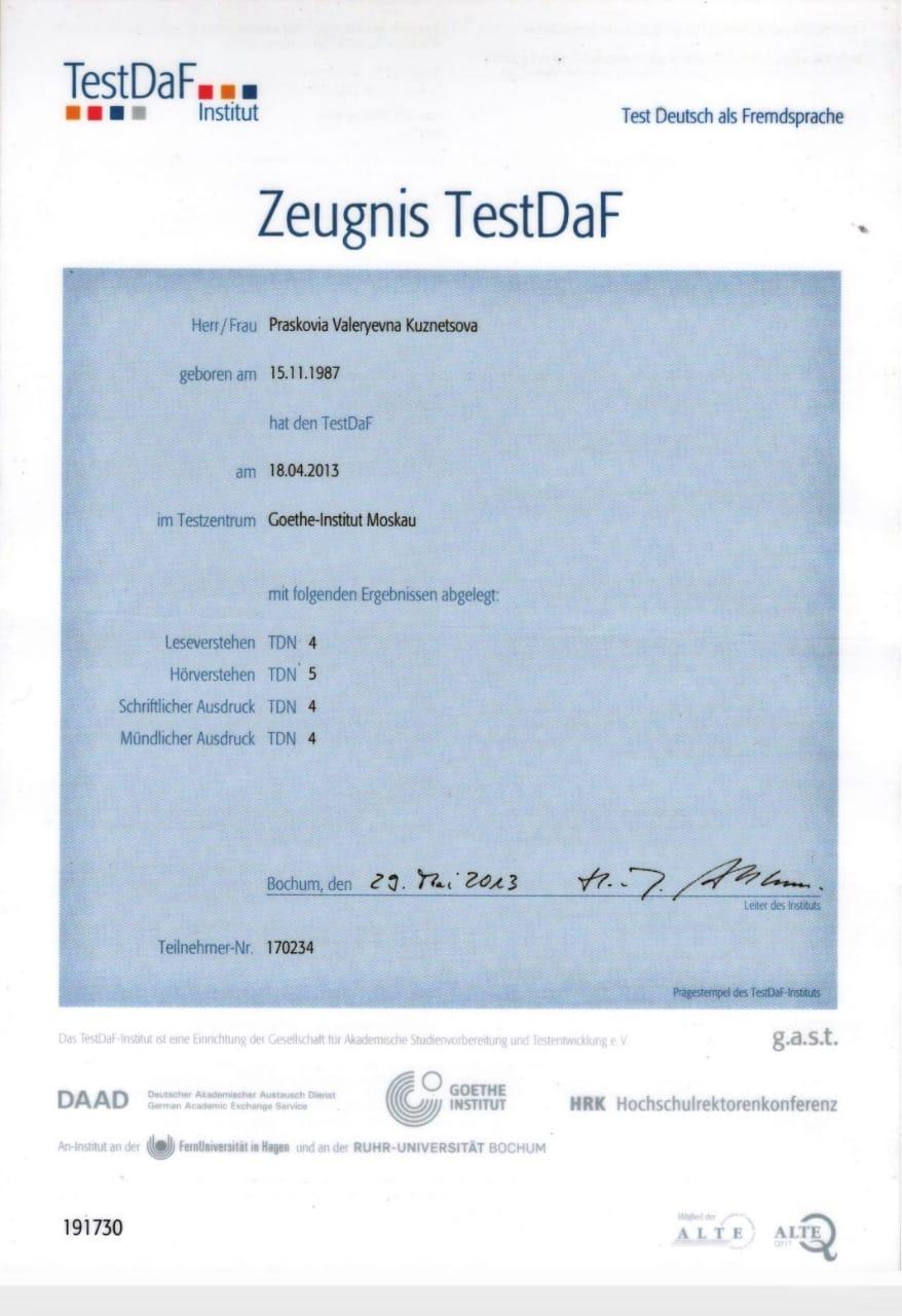 Zeugnis TestDaF