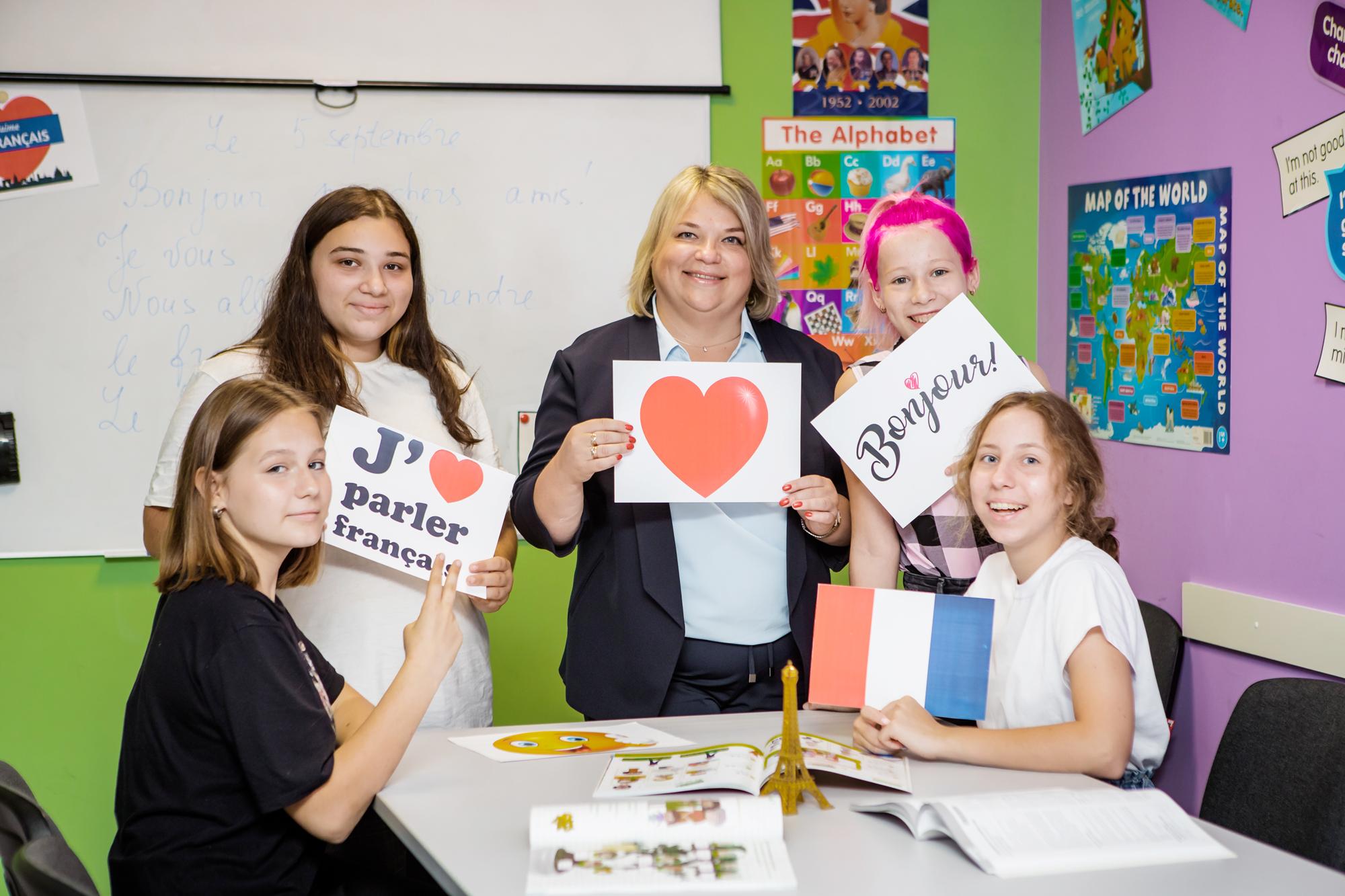 Французский язык для школьников в Сергиевом Посаде